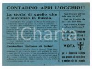 1948 - Propaganda DC -Contadino apri l'occhio! (2)