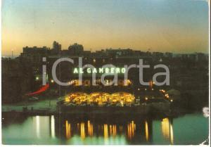 1961 TARANTO Ristorante al Gambero - Panorama notturno *Cartolina FG VG