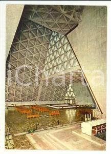 1971 TRIESTE Monte GRISA Tempio Nazionale a Maria Madre Regina *Cartolina FG VG