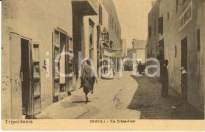 1915 ca TRIPOLI (LIBIA) TRIPOLITANIA Veduta di via ERBAA-ARSAT *Cartolina FP NV