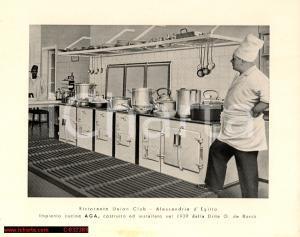 1939 RISTORANTE UNION CLUB ALESSANDRIA EGITTO foto