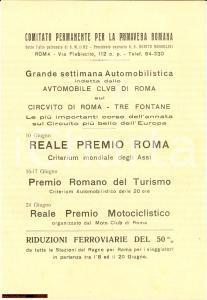 1930 (?) REALE PREMIO ROMA AUTOMOBILE CLUB piegh.