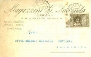 1932 VERONA Magazzini FACCENDA Articoli enologici richiede catalogo torchi