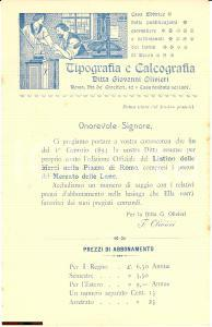 1895 Tipografia GIOVANNI OLIVIERI Roma - volantino