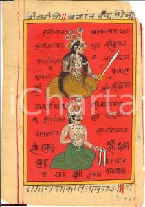 metà '800 Figure reali STAMPA INDIANA colorata a mano