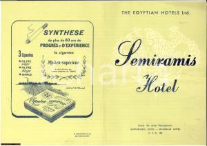 1956 CAIRO (EGYPT) SEMIRAMIS HOTEL menu Egyptian Hotels