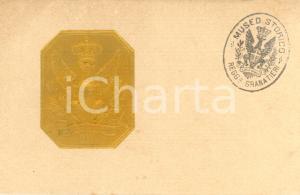 1910 ca GRANATIERI Reggimentale *A me le guardie! FP NV