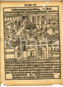 1700 ca INDIA Antica stampa SANSCRITO Omaggio alla divinità dai numerosi volti