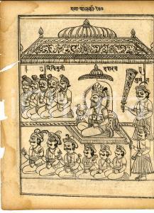 1700 ca INDIA Antica stampa in SANSCRITO Sovrano tra i dignitari di corte
