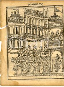 1700 ca INDIA Antica stampa in SANSCRITO Corteo di donne in sari 24 x 29 cm
