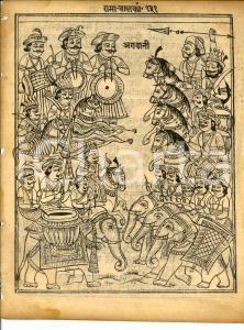 1700 ca INDIA Antica stampa in SANSCRITO Scena di torneo cavalleresco
