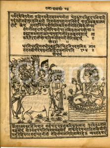 1700 ca INDIA Antica stampa in SANSCRITO Nobile omaggio alla divinità
