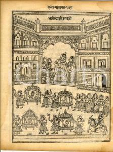 1700 ca INDIA Antica stampa in SANSCRITO Corteo rituale con figure femminili