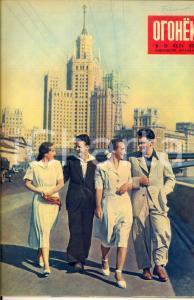 1952 OGONEK  - Rassegna cinema italiano *Rivista ILLUSTRATA n° 30 (1311)