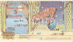 1994 LOTTERIA NAZIONALE ITALIA Biglietto Serie M *12 x 7 cm