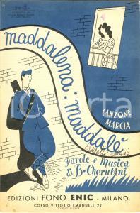 1942 Bixio CHERUBINI Maddalena Maddalé Canzone marcia *Spartito
