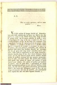 1846 SAN SEVERINO Autodifesa di Giovanni AMADIO medico