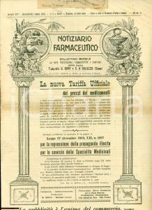 1934 NOTIZIARIO FARMACEUTICO Tariffa ufficiale medicine