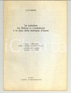 1973 Elio LO CASCIO Gelone e la battaglia d'IMERA