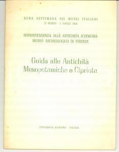 1966 FIRENZE Musei Antichità mesopotamiche e cipriote