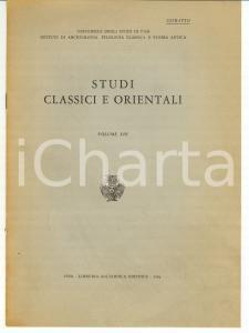 1964 Ornella TERROSI ZANCO Bordi delle navicelle sarde