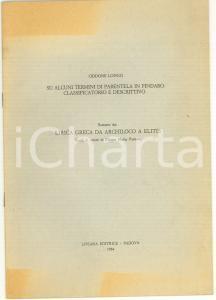 1984 Oddone LONGO Termini di parentela in PINDARO