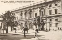 1930 ca MESSINA Piazza MUNICIPIO Camera Commercio prima terremoto 1908 Cartolina