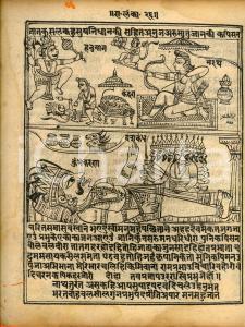 1700 ca INDIA Antica stampa SANSCRITO Combattimento omaggio divinità DANNEGGIATA