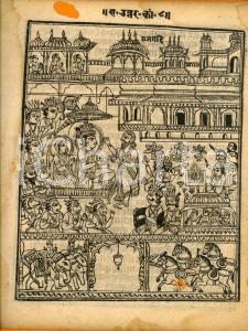 1700 ca INDIA Antica stampa SANSCRITO Omaggio alle divinità *Stampa DANNEGGIATA