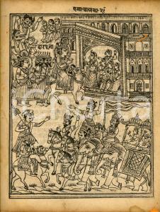 1700 ca INDIA Antica stampa SANSCRITO Ingresso festoso in città con elefanti