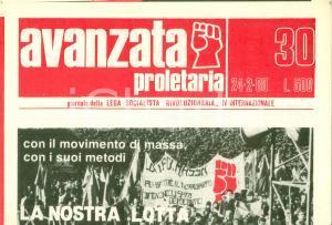 1980 AVANZATA PROLETARIA Lega Socialista Rivoluzionaria contro il terrorismo