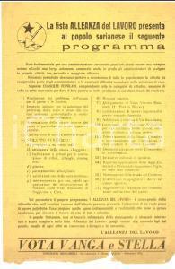 1954 SORIANO NEL CIMINO (VT) Programma lista ALLEANZA DEL LAVORO *Volantino