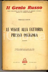 1929 Nikolaj GOGOL Le veglie alla fattoria presso Dikagnka *Ed. SLAVIA TORINO
