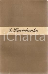 1950 Victor A. KRAVCHENKO Sto con la giustizia *Ed. LONGANESI Mondo nuovo n.30