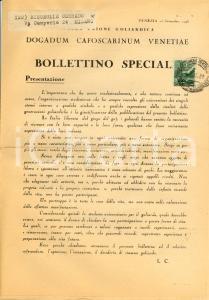 1946 VENEZIA Libera Unione Goliardica DOGADUM CAFOSCARINUM *Bollettino speciale
