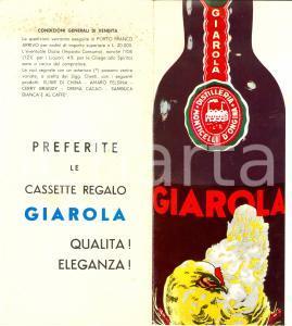 1960 ca MONTICELLI D'ONGINA (PC) Liquore GIAROLA cassette regalo *Opuscolo