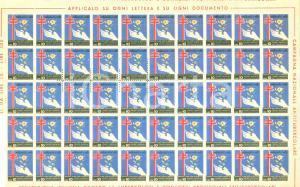 1985 ca FEDERAZIONE ITALIANA TUBERCOLOSI Foglio 50 francobolli
