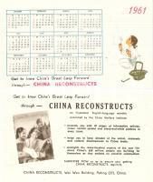 1961 CHINA Welfare Institute CHINA RECONSTRUCTS Mensile illustrato *Calendario