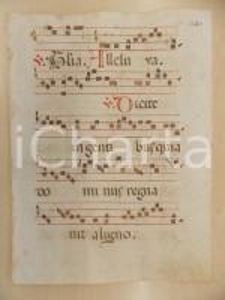1600 ca ANTIFONARIO ROMANO Pagina manoscritta canti rosso e nero Salmo DICITE