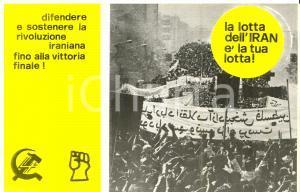 1979 PROPAGANDA COMUNISTA pro Rivoluzione iraniana - La lotta dell'IRAN è la tua
