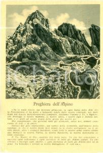 1960 MONTORIO VERONESE Preghiera dell'Alpino 12° C.A.R. *Cartolina FG VG