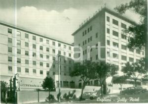 1955 ca CAGLIARI Veduta del Jolly Hotel *Cartolina postale FG NV