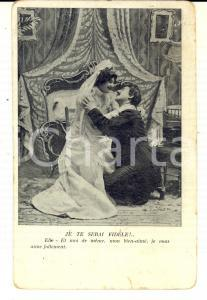 1910 ca INNAMORATI Promesse di fedeltà *Cartolina postale VINTAGE FP NV