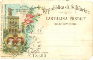 1894 REPUBBLICA DI SAN MARINO Inaugurazione Palazzo del Governo *Cartolina FP NV