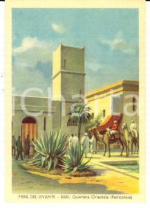 1935 BARI Fiera del LEVANTE - Dettaglio del quartiere orientale *Cartolina FG NV
