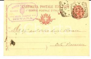 1902 NOVARA Società REALE MUTUA INCENDI Cartolina postale per quietanza