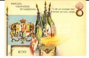 1940 ca Museo Storico GRANATIERI di SARDEGNA A me le guardie *Cartolina FG NV