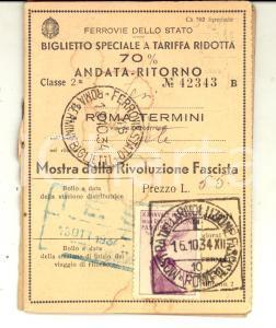 1932 FERROVIE DELLO STATO Biglietto speciale MOSTRA DELLA RIVOLUZIONE FASCISTA