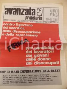 1980 AVANZATA PROLETARIA Guerra per bande e attacchi fascisti  *Giornale n° 32