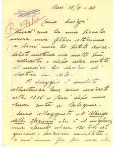 1940 WW2 BARI Ten. col. Mario ALIANI e la nostalgia di Milano *Autografo
